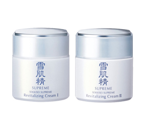 雪肌精 SUPREME Cream I   Cream II