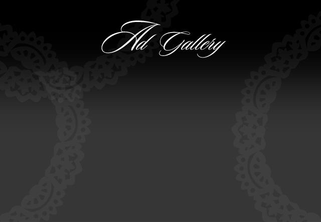 Visée Ad Gallery