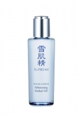 產品: 雪肌精 SUPREME  Whitening Herbal Oil
