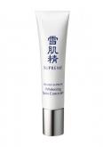 產品: 雪肌精 SUPREME  Whitening Spots Concealer