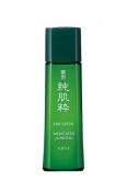 產品: 藥用純肌粋  Emulsion