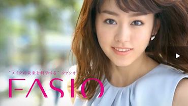 FASIO TV