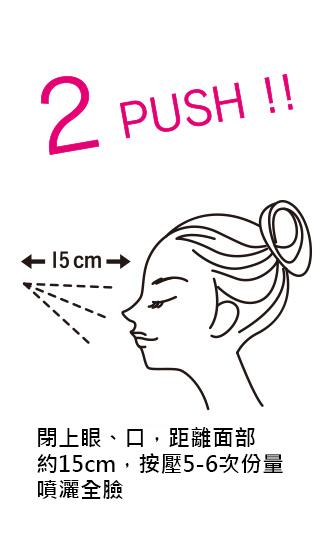2 PUSH